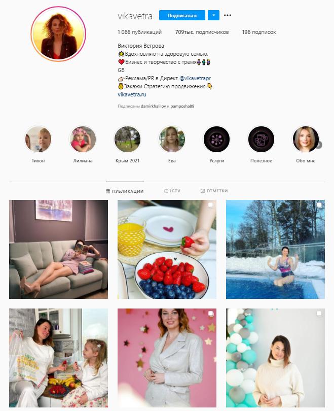 Личный бренд в соцсетях: какой контент повысит вовлечённость 4