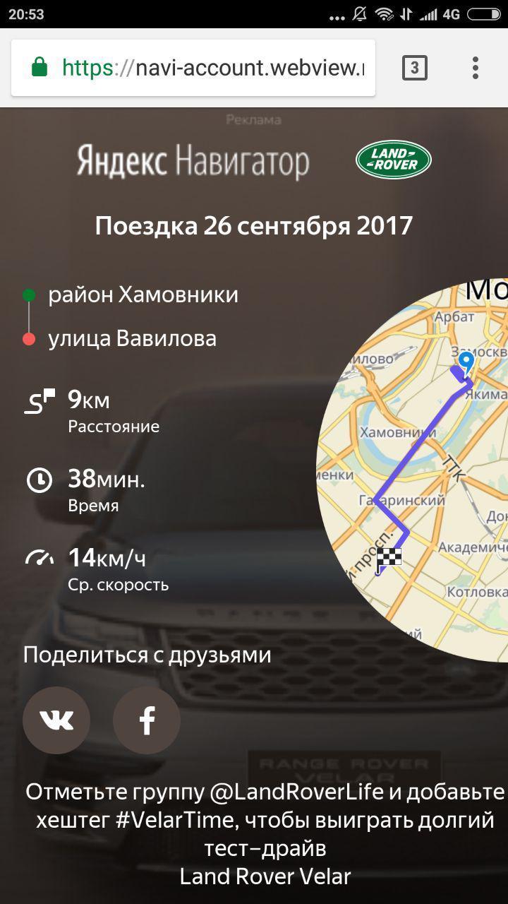 C:\Users\rudakova\Desktop\Навигатор\Тексты\Декабрь\Image_1.jpg