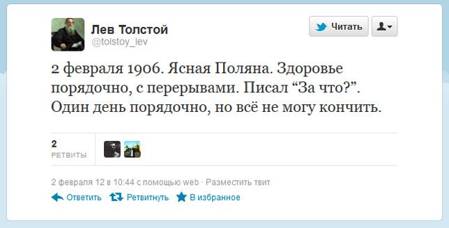 """Мы находимся на грани не """"холодной"""", а """"горячей"""" войны, - Грибаускайте о заявлении Медведева - Цензор.НЕТ 5758"""