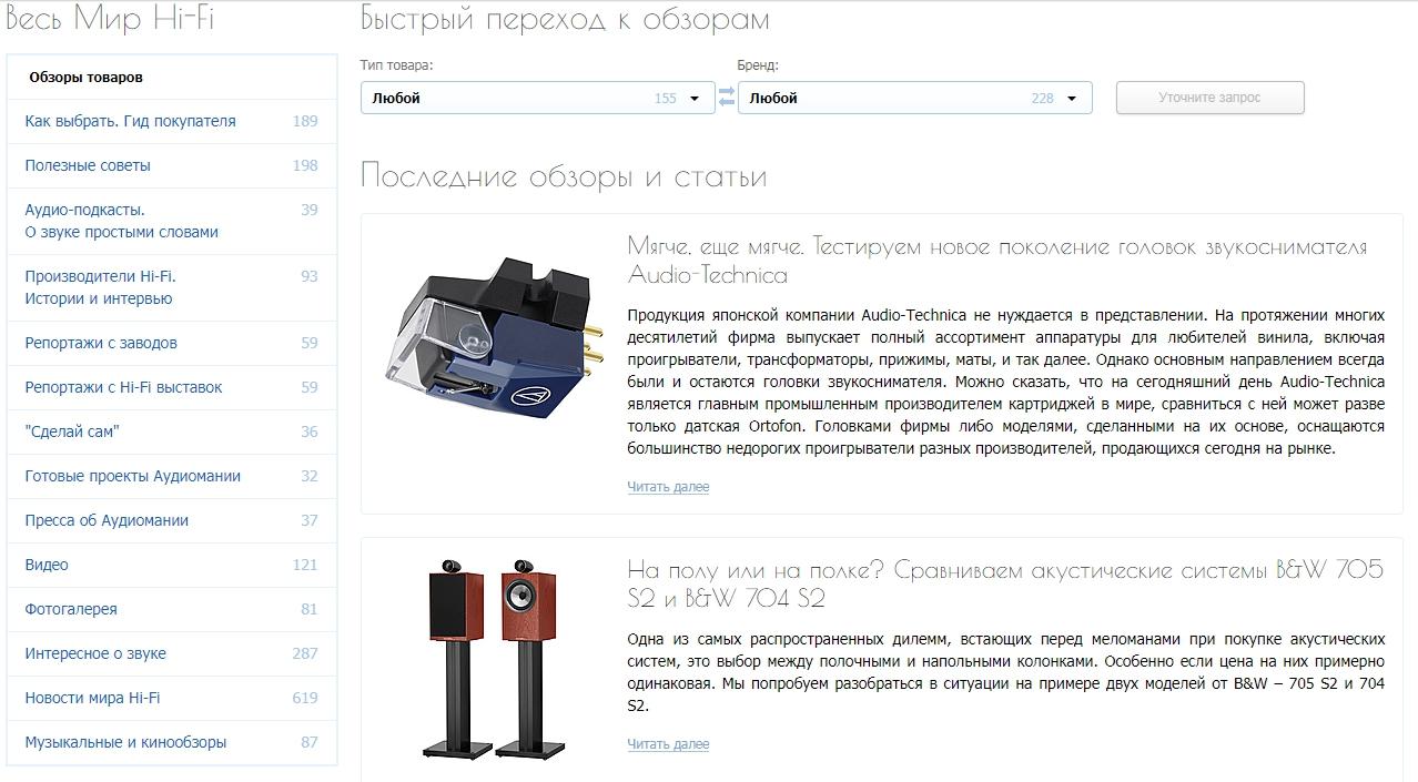 Какие обзоры, видео, репортажи размещать в интернет-магазине