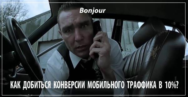 fb-tel3.jpg