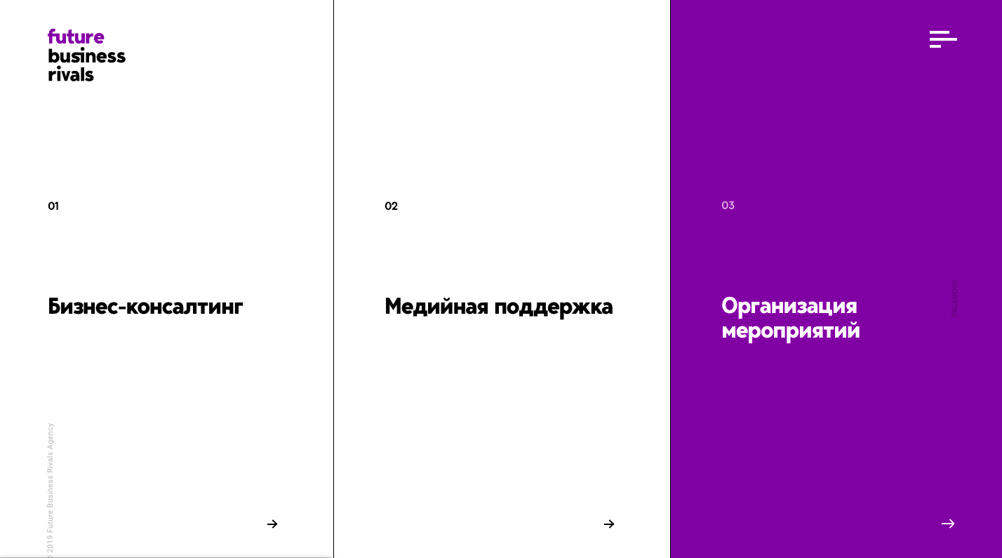 Ребрендинг f*ck business rivals в fbr.agency и future business rivals
