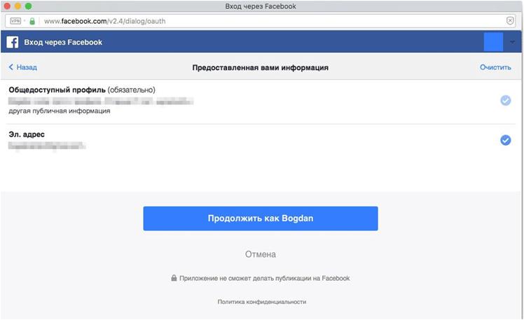 Лидсканер - поиск клиентов в социальных сетях