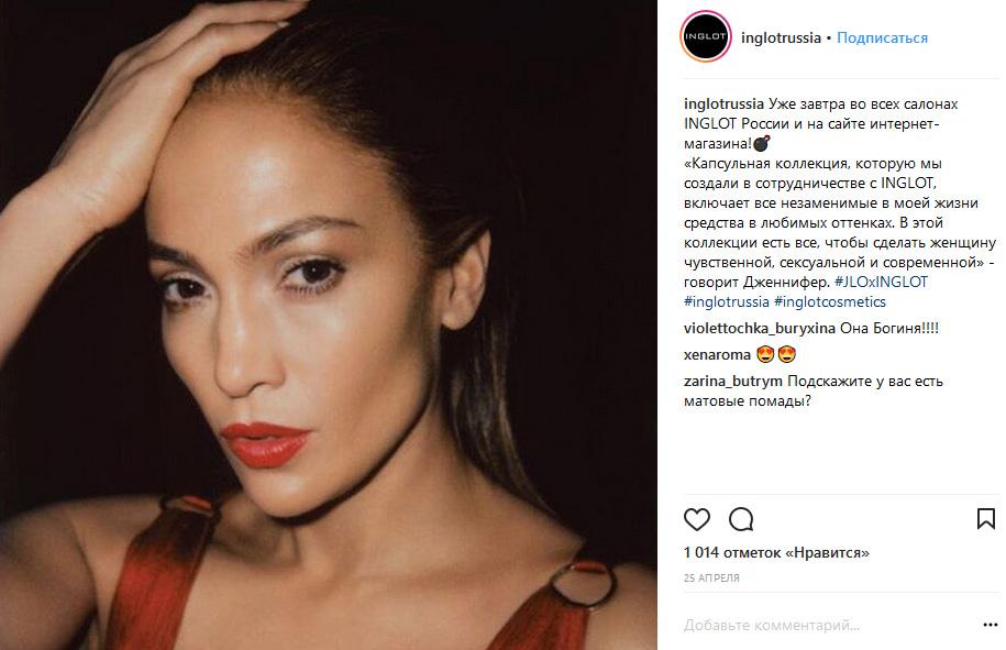 Продвижение Instagram: фото амбассадоров бренда