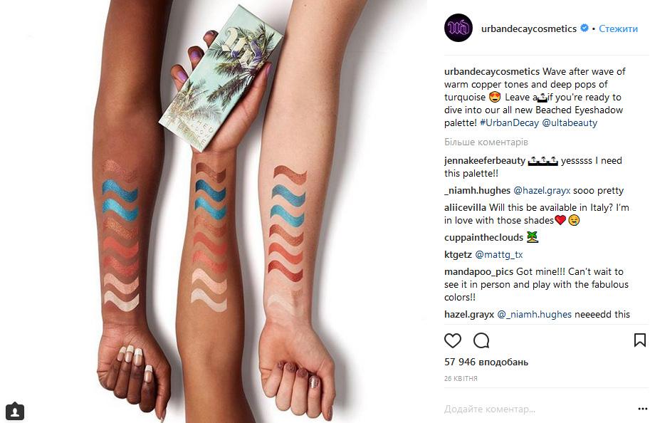 Продвижение Instagram: демонстрация косметики на руке