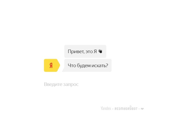 Версия ya.ru от студии Redmadrobot