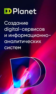 Онлайн-курс «3функции маркетинга: исследования, брендинг, digital»