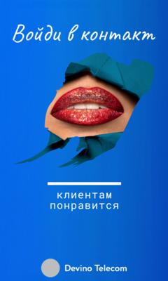 Аудит сайта своими руками в«SEO Четверг» наSEOquick сРусланом Байбековым (Promopult)