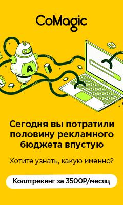 Онлайн-курс «Создание ипродвижение бренда»