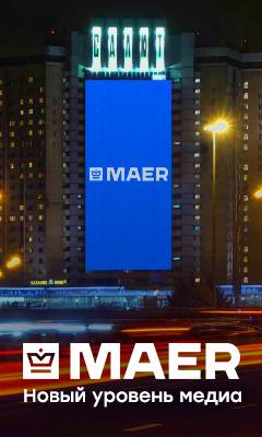 Поворотный момент: Яндекс оспорил штраф засодержание контекстной рекламы