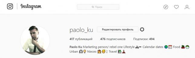 Профиль в Инстаграм-аккаунте