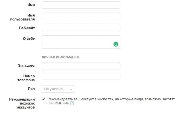 Продвижение в Инстаграм: как сделать, чтобы бизнес-аккаунт 32