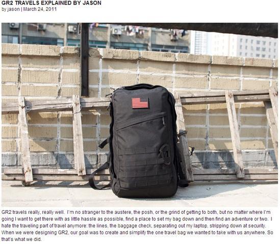 История про рюкзак нашла отклик у пользователей