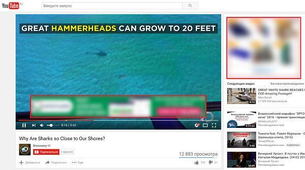 Как показывать рекламу на выбранных каналах на YouTube. Читайте на Cossa.ru
