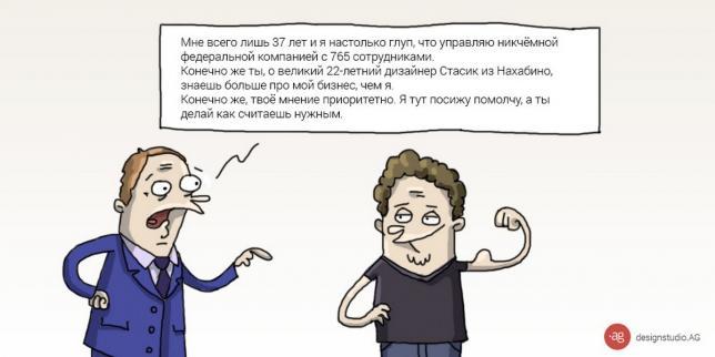 Портрет идеального заказчика рекламы vk com яндекс директ
