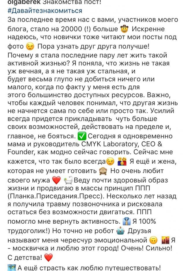 https://instagram.com/p/BQqzpcNFwIf/