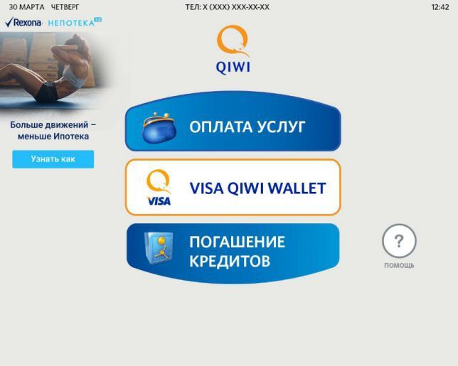 Игры на деньги qiwi