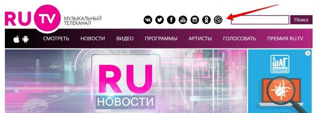 Viver в бизнес-коммуникации, обзор KUKU.io