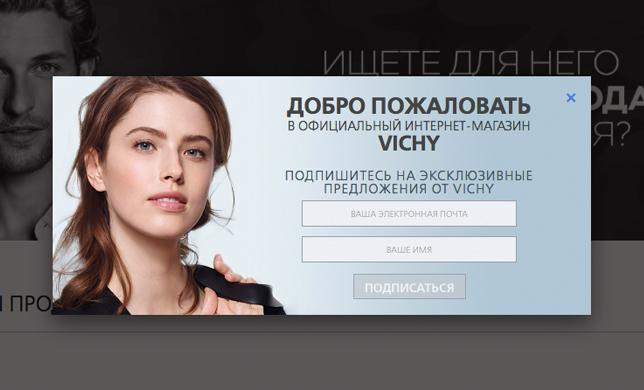 pop-up vichy