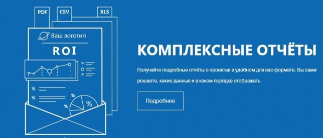 Продвижение сайта 1000 посетителей в день xrumer 5.09 palladium crack база сайтов 2011